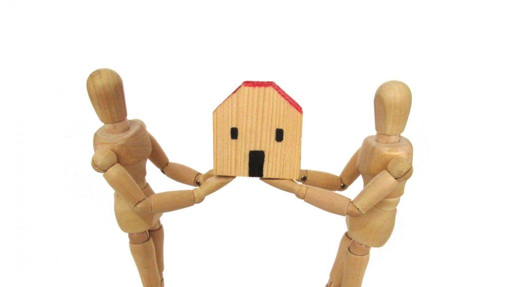 家の財産分与
